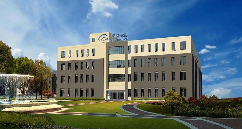 办公楼图1
