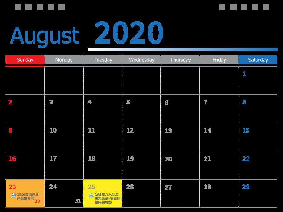 会议日历.ai2020_画板 1 副本 5