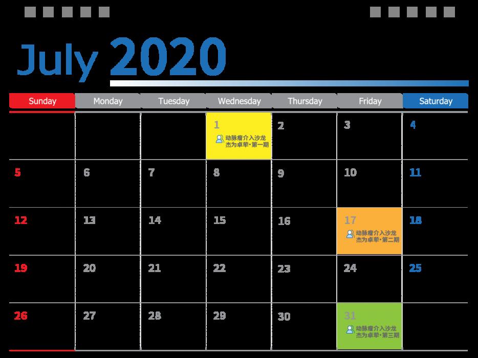 会议日历.ai2020_画板 1 副本 4