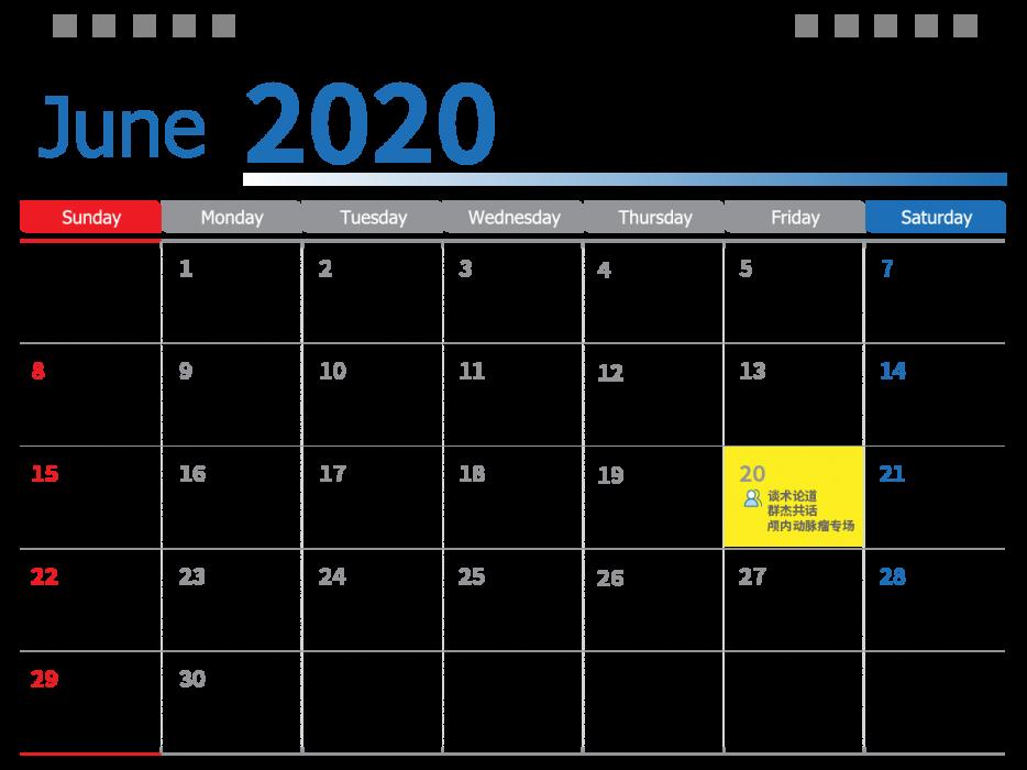 会议日历.ai2020_画板 1 副本 3
