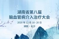 湖南-长沙