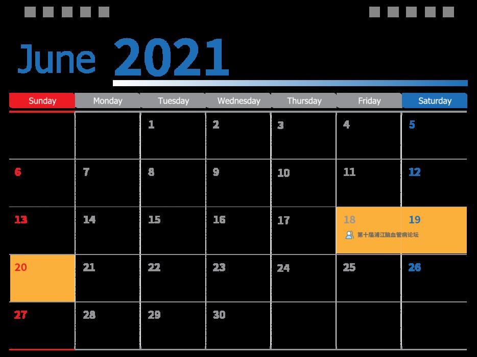 2021会议日历_画板 1 副本 9_画板 1 副本 11